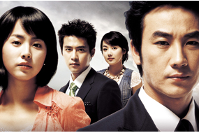 韓国ドラマ『復活』あらすじ/キャスト   日本放送情報 - アジアドラマチックTV